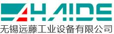 无锡远藤工业设备有限公司